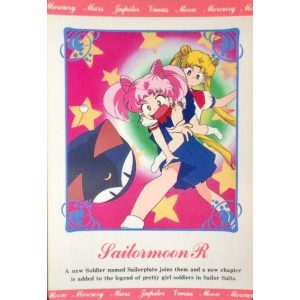 Sailor Moon R Hero Collection 17