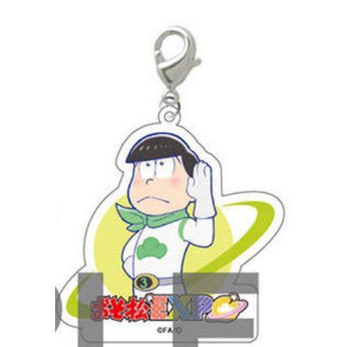 Osomatsu-san EXPO Trading Metal Charm – Choromatsu