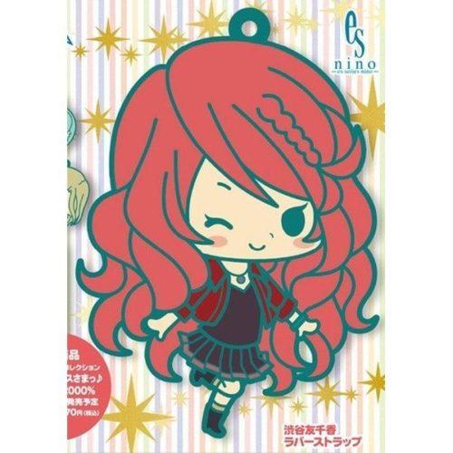 Uta no Prince-sama Maji LOVE 2000% Rubber Strap Collection – Tomochika Shibuya (Secreto)